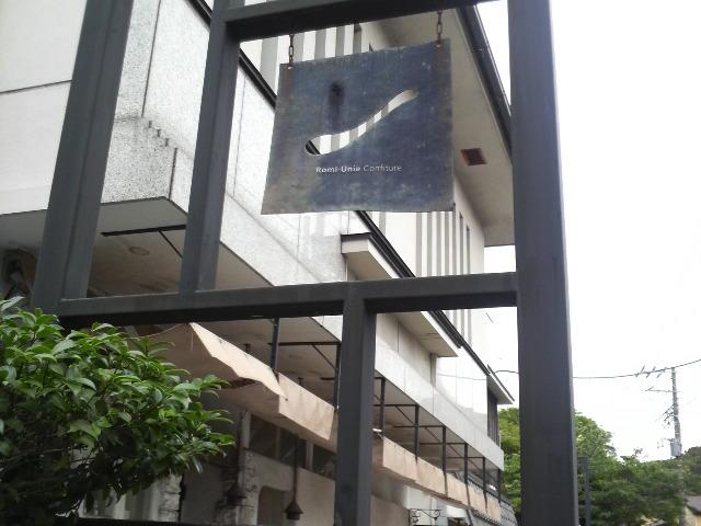 鎌倉駅周辺