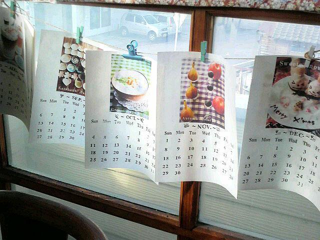 カレンダー★2010