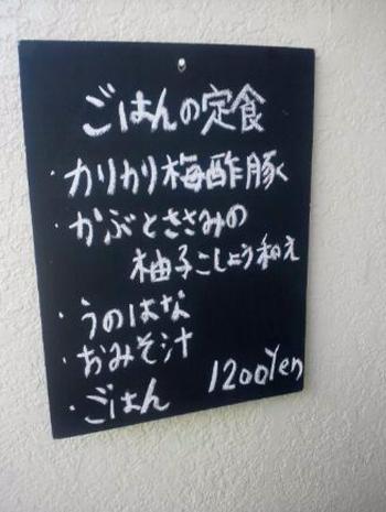 Kama21_4
