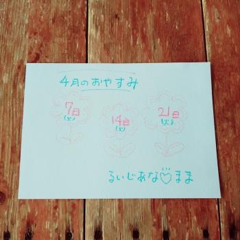 200331112850399_photo