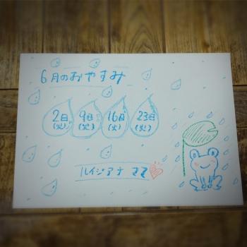 200525190049084_photo