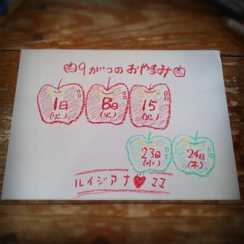 200828173312491_photo