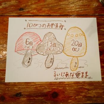 200928185909503_photo