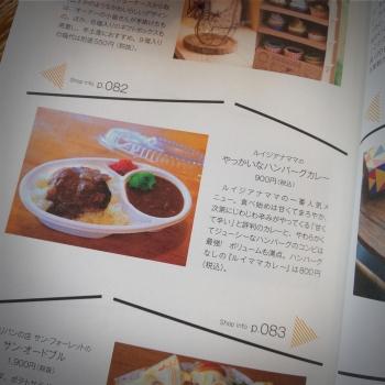 201024102653974_photo